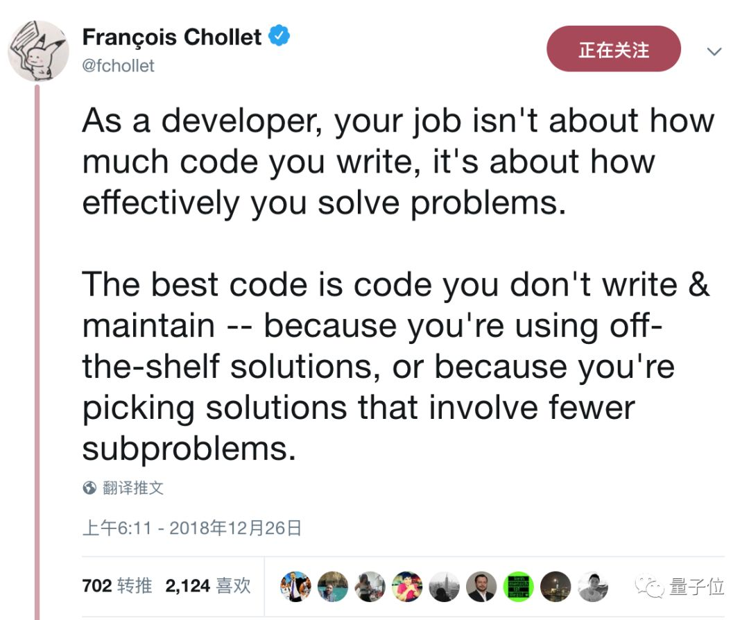 好程序员不写代码