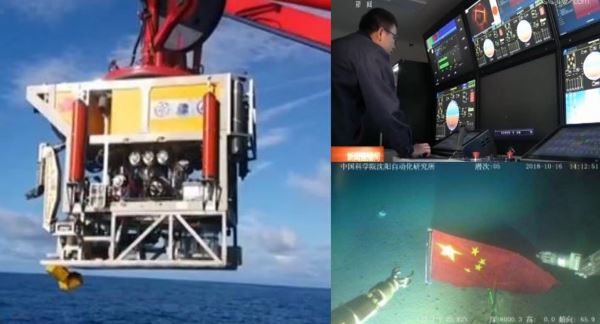 中国开发「海星 6000 」,水下机器人突破 6 千米最大下潜深度