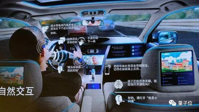 高通发布AI驾驶舱平台:语音交互为核心,搭载机器学习加速器