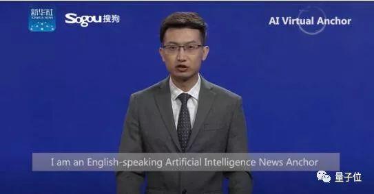 """AI主播首次上岗CCTV,撒贝宁有了个虚拟孪生兄弟""""小小撒"""""""